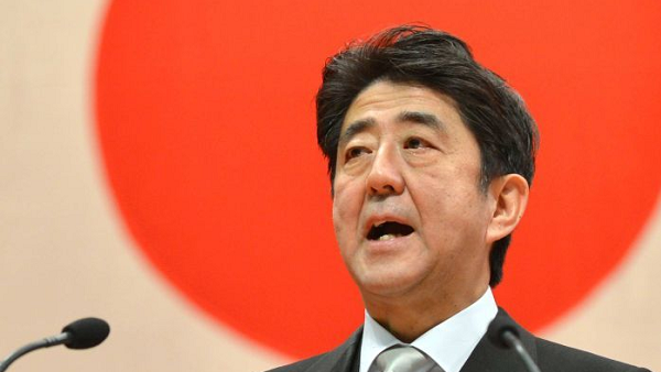 Shinzo Abe (Photo by Getty Images)