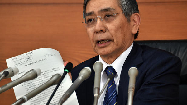 Bank of Japan Governor Haruhiko Kuroda (Photo by Yoshikazu Tsuno/Getty Images)