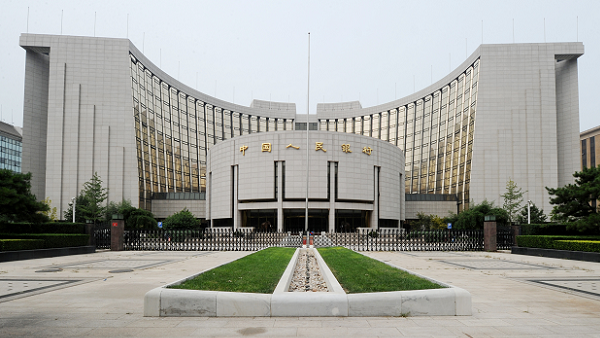 he headquarters of the People's Bank of China, the Chinese central bank. (Photo by Mark Ralston / Getty Images)