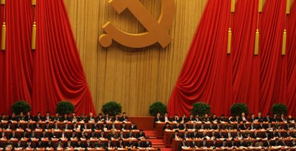 18th National Congress of the Community Party of China (2012)