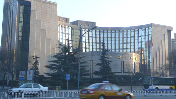 People's Bank of China in Beijing