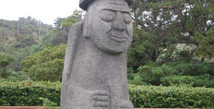 A Dol Hareubang, Jeju, South Korea