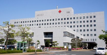 Red Cross Hospital (Photo by Phronimoi) (CC BY) (Resized/Cropped)
