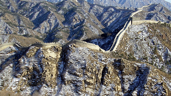 The Great Wall of China (Photo by Andreas Tille) (CC BY) (Resized/Cropped)