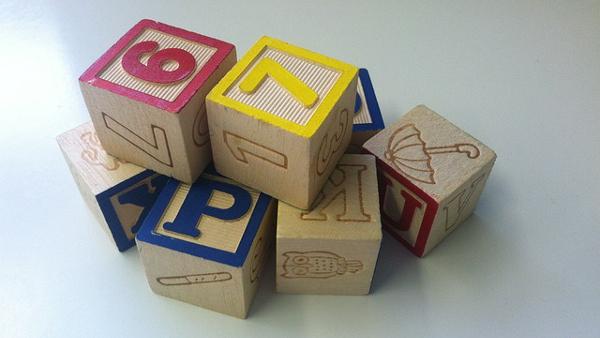 building blocks PUBLIC DOMAIN