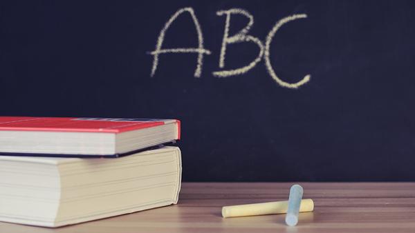education chalkboard PUBLIC DOMAIN