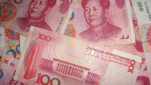chinese yuan PUBLIC DOMAIN