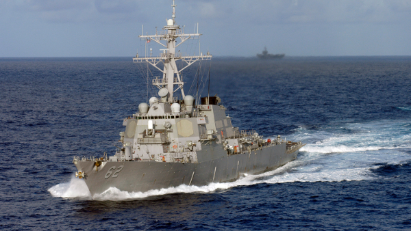 USS FItzgerald (DDG 62) Destroyer of the U.S. Navy PUBLIC DOMAIN