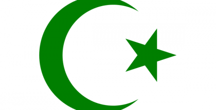 An internationally-recognized symbol of Islam