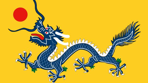 Qing Dynasty PUBLIC DOMAIN