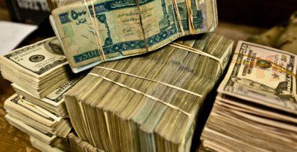 cash money dollars PUBLIC DOMAIN