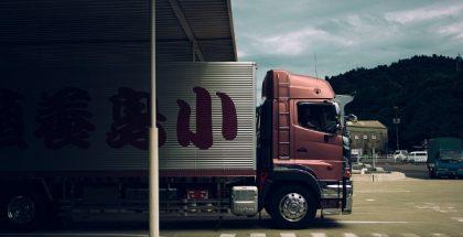 truck PUBLIC DOMAIN