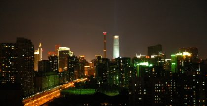 Beijing central business skyline at night