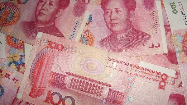 Chinese yuan PUBLIC DOMAIN 2