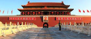 The Tiananmen, 'Gate of Heavenly Peace', Beijing, China