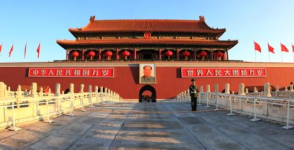 The Tiananmen, 'Gate of Heavenly Peace', Beijing, China