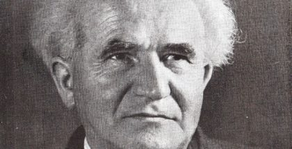 David Ben-Gurion, primary founder of the State of Israel and the first Prime Minister of Israel