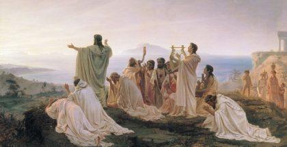 Pythagorean pagans celebrate sunrise